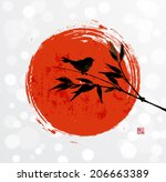 card with bamboo bird and big... | Shutterstock .eps vector #206663389