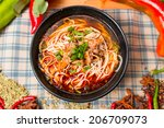 hand pulled noodle  popular in... | Shutterstock . vector #206709073