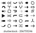 set of black universal arrows.... | Shutterstock .eps vector #206755246