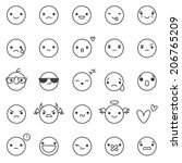 smilies vector icons | Shutterstock .eps vector #206765209