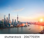 beautiful shanghai at dusk   ... | Shutterstock . vector #206770354