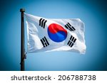 south korean flag blowing in... | Shutterstock . vector #206788738