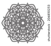 contemporary celtic knot doily... | Shutterstock .eps vector #206850253