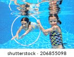 happy active kids play... | Shutterstock . vector #206855098