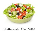 greek vegetable salad with feta ...   Shutterstock . vector #206879386