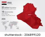 iraq world map with a pixel... | Shutterstock .eps vector #206899120