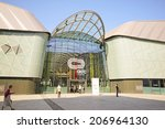 Small photo of LIVERPOOL, UK - JULY 24TH 2014: Atrium. The Arena and Convention Centre Liverpool (ACC Liverpool) is a multipurpose events and convention venue located on the former Kings Dock in Liverpool, England