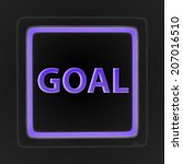 goal square icon on black... | Shutterstock . vector #207016510