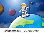 illustration of a young... | Shutterstock .eps vector #207019954