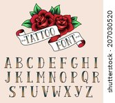 set of tattoo style letters ... | Shutterstock .eps vector #207030520
