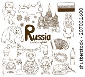 fun colorful sketch collection... | Shutterstock .eps vector #207031600