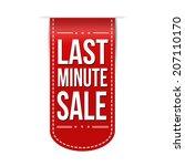last minute sale banner design... | Shutterstock .eps vector #207110170