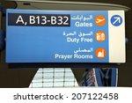 DUBAI, UNITED ARAB EMIRATES- FEBRUARY 10, 2014 English/Arabic Airport Signs for gates, duty free shops, prayer rooms at the Dubai International Airport.February 10, 2014, Dubai, United Arab Emirates - stock photo