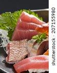 japanese food | Shutterstock . vector #207155980