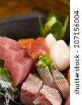 japanese food | Shutterstock . vector #207156004