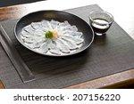 japanese food   Shutterstock . vector #207156220