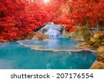 Постер, плакат: Wonderful Waterfall and red