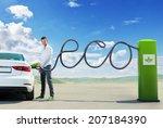 eco fuel concept | Shutterstock . vector #207184390