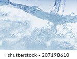 pouring water  | Shutterstock . vector #207198610