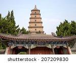 Giant Wild Goose Pagoda Or Big...