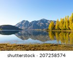 natural landscape of new... | Shutterstock . vector #207258574