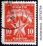 old postage stamp   Shutterstock . vector #20733754