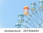 wheel ferris | Shutterstock . vector #207346444