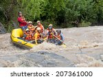loei thailand july 27   ... | Shutterstock . vector #207361000