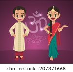 vector indian boy and girl... | Shutterstock .eps vector #207371668