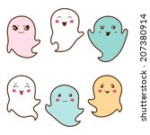 set of kawaii ghosts with... | Shutterstock .eps vector #207380914