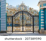 golden gates of catherine... | Shutterstock . vector #207389590