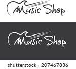 music shop vector design... | Shutterstock .eps vector #207467836