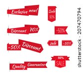 set tags  labels.  | Shutterstock .eps vector #207470794