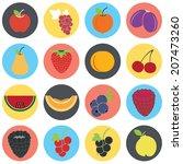 fruit collection   vector... | Shutterstock .eps vector #207473260
