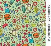 diet green seamless pattern. | Shutterstock . vector #207488950