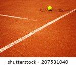 tennis court t line with racket ... | Shutterstock . vector #207531040