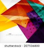 modern 3d glossy overlapping... | Shutterstock .eps vector #207536800
