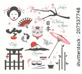 china asia symbols culture luck ... | Shutterstock .eps vector #207537748
