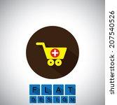 flat design icon of adding...