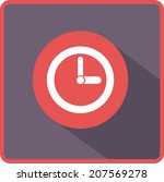 flat clock icon | Shutterstock .eps vector #207569278