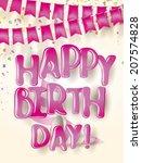 happy birthday holiday poster... | Shutterstock .eps vector #207574828