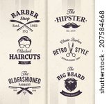 vector set of vintage barber... | Shutterstock .eps vector #207584668