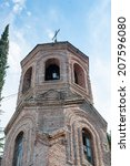 orthodox church in tbilisi ... | Shutterstock . vector #207596080