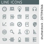 vector icons set. for web site... | Shutterstock .eps vector #207596566