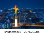 Cross on the city