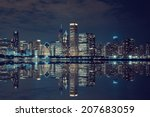 chicago | Shutterstock . vector #207683059