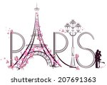 tower eiffel with paris... | Shutterstock .eps vector #207691363