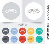 angle 360 degrees sign icon.... | Shutterstock .eps vector #207700333