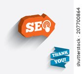 seo sign icon. search engine... | Shutterstock .eps vector #207700864
