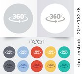 angle 360 degrees sign icon.... | Shutterstock .eps vector #207713278